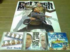 《デフテック》�Bセット Def Tech レゲエ マインドシフト レゲエ
