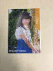 SKE48 柴田阿弥 2014 トレカ S23 金箔押し