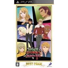 PSP》TIGER & BUNNY  〜HERO'S DAY〜 [158002617]