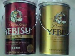 エビスビールオリジナルペール缶2種他ノベルティ福袋 未使用