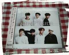 未開封CD『DEAR BRIDE』BTOB TYPEーC トレカ入 ずっとずっと