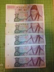 韓国旧1000ウォン紙幣×5枚♪