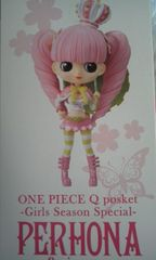 ONEPIECE ワンピース Qposket ペローナ Spring ver.