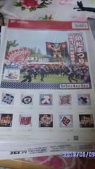 浜松まつり凧揚げ合戦御殿屋台  記念切手  新品