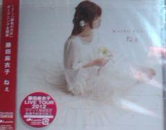 藤田麻衣子 「ねぇ」 初回限定盤 CD+DVD/緋色の欠片(TVアニメ)