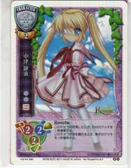 ○Rewrite 初回版特典 Lyceeオリジナルカード