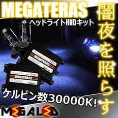 mLED】ノア60前期後期ハロゲン車/ヘッドライトHIDキット/H4シングル/30000K
