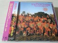 江口洋介CD「イッツ・ファイン・トゥデイ」廃盤●