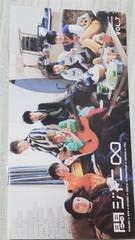 未使用美品関ジャニ∞《7》公式会報JUKE BOX LIVE TOURリハーサル等
