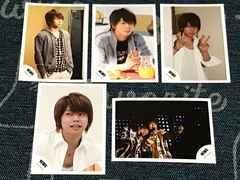 【公式写真】増田貴久(NEWS)5枚セットM