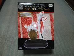 ナイトメア・ビフォア・クリスマスプレミアムバディフィギュア20アニバ-サリ-(非売品)