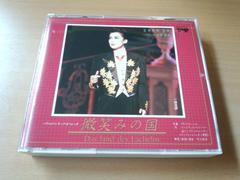宝塚CD「微笑みの国」雪組公演実況2枚組 一路真輝 純名里沙★