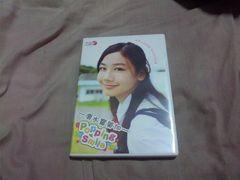 【DVD】清水富美加/Popping Smile
