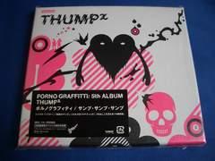 新品CD ポルノグラフィティ/サンプ・サンプ・サンプ/初回盤