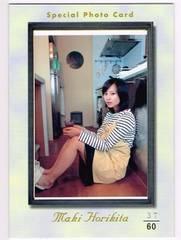 堀北真希 BOMB2007SpecialPhotoCard37/60