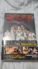 未使用美品関ジャニ∞「えっ!ホンマ!?ビックリ!!TOUR.2007」写真集オマケ