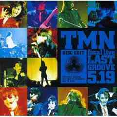 TMN TM NETWORK final live LAST GROOVE 5.19 小室哲哉