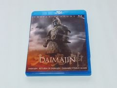 Blu-ray 大魔神 3作品収録(北米版) 送料無料 即決 ブルーレイ2枚組