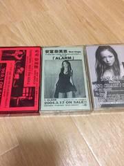 激レア非売品安室プロモ盤カセット3個まとめ売り送料込み