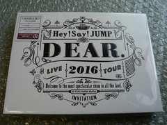 Hey!Say!JUMP【LIVE TOUR 2016 DEAR.】初回限定盤(2DVD)新品