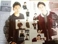 タッキー&翼『1/12,1/11発売プラスアクト&TVガイドplus』12�n
