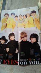 関ジャニ∞'16.1.12「TVガイドPLUS」「TVナビスマイル」+おまけ