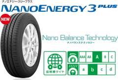 ★215/40R18 緊急入荷★TOYO NANOENERGY3PLUS 新品タイヤ4本セット