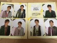 POTATO 2009年11月 Kis-My-Ft2切り抜き