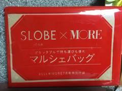 ☆新品&非売品☆スローブイエナ☆マルシェバッグ☆