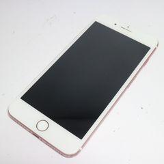 ●良品中古●au iPhone7 PLUS 128GB ローズゴールド●