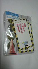サンリオ タグ型カード新品 カード4枚シール4ピース入り 新品