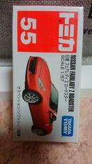 トミカ 旧55 日産フェアレディZ ロードスター 未開封 新品 中国販売品 終了品