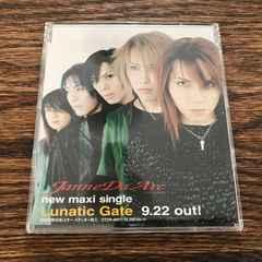 【プロモ盤】Janne Da Arc / Lunatic Gate / 送料無料