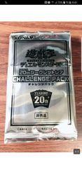 遊戯王20thシークレットレアCHALLENGE PACK 10パック帯つき