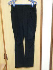 メイソングレイ 黒 パンツ サイズ1