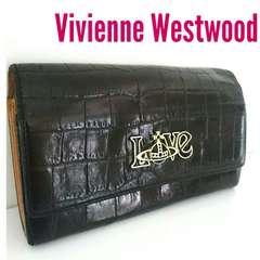 正規 Vivienne Westwood クロコ レザー がま口 長財布 ブラック