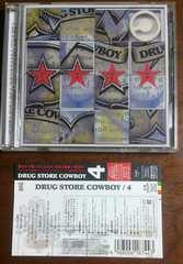 (CD)DRUG STORE COWBOY/ドラッグストアカウボーイ☆4★