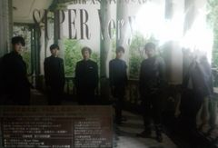 V6 SUPER Very best初回限定A★ベストアルバム★トニセン★カミセン★CD+DVD