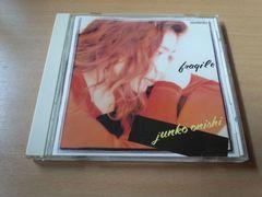 大西順子CD「フラジャイルfragile」●