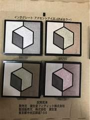 新品インテグレートアクセントアイズ☆BR750
