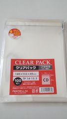 CDサイズテープ付クリアパック100枚★未開封OPP袋