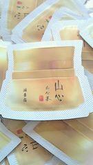 *韓国コスメ山心 滋養霜クリーム30枚 エイジングケア+キメ+保湿*
