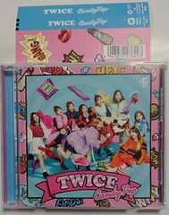 TWICE candy pop once限定盤