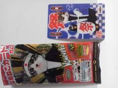 なめねこカードガム スペシャルカード3D又吉 ぱっぴ祭りバージョン