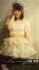 超レア!☆AKB48/恋するフォーチュンクッキー劇場盤生写真/川栄李奈美品!