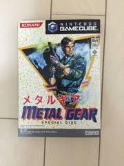 GC メタルギア 新品未使用 限定版本体同梱品 非売品