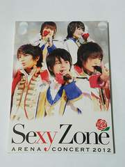 【DVD】Sexy Zone ARENA CONCERT 2012 / Sexy Zone