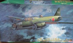 1/72 ハセガワ 日本海軍 一式陸上攻撃機22型