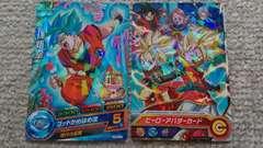 ドラゴンボールヒーローズ『孫悟空&ヒーローアバターカード』2枚セット