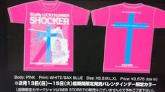 即決/早い者勝ち/貴重/GLAY/HISASHI×SHOCER/数量限定Tシャツ